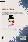 Backcover Perfect Girl 33