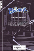 Backcover The Breaker - New Waves 3