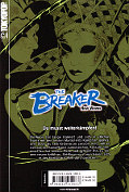 Backcover The Breaker - New Waves 5