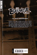 Backcover The Breaker - New Waves 6