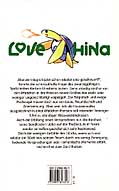 Backcover Love Hina 5