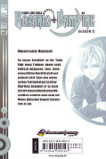 Backcover Rosario + Vampire Season II 13