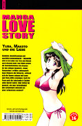 Backcover Manga Love Story 59