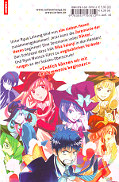 Backcover Yamada-kun and the seven Witches 11