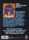 Backcover Outlaw Star 1