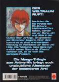 Backcover Outlaw Star 2