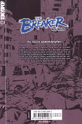 Backcover The Breaker - New Waves 7