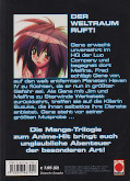 Backcover Outlaw Star 3