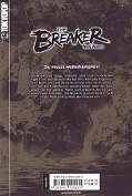 Backcover The Breaker - New Waves 8