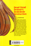 Backcover Dead Dead Demon's Dededede Destruction 3