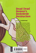 Backcover Dead Dead Demon's Dededede Destruction 4