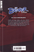 Backcover The Breaker - New Waves 9