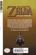 Backcover The Legend of Zelda: Twilight Princess 1