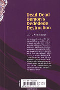 Backcover Dead Dead Demon's Dededede Destruction 5