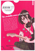 Backcover Anonymous Noise 1