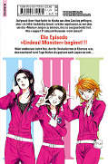 Backcover Skip Beat! 41
