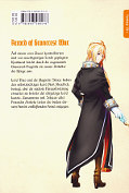 Backcover Record of Grancrest War 2