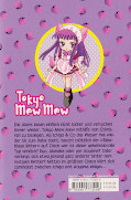Backcover Tokyo Mew Mew 5
