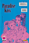 Backcover Paradise Kiss 4