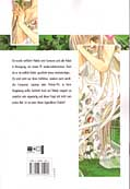 Backcover Chobits 5