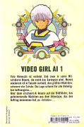 Backcover Video Girl Ai 1