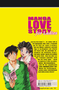 Backcover Manga Love Story for Ladies 2