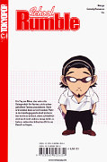 Backcover School Rumble 3