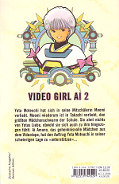 Backcover Video Girl Ai 2