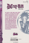 Backcover D.Gray-Man 5