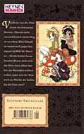 Backcover Sugar Sugar Rune 4
