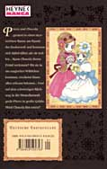 Backcover Sugar Sugar Rune 5