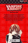 Backcover Vampire Knight 1