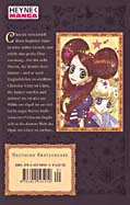 Backcover Sugar Sugar Rune 7