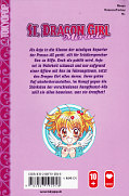 Backcover St.Dragon Girl Miracle 2