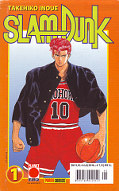 Backcover Slam Dunk 1