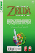 Backcover The Legend of Zelda 2