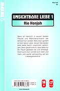 Backcover Unsichtbare Liebe 1