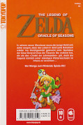 Backcover The Legend of Zelda 4