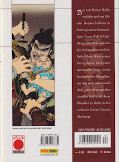 Backcover Lone Wolf & Cub 12