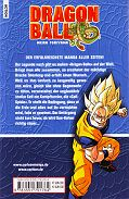 Backcover Dragon Ball 18