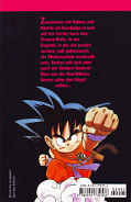 Backcover Dragon Ball 7