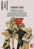 Backcover Gundam Wing Episode Zero 1