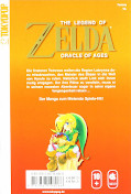Backcover The Legend of Zelda 5