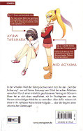 Backcover The World God only knows 1