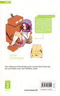 Backcover The World God only knows 12