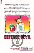 Backcover Defense Devil 7