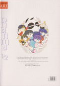 Backcover Ranma 1/2 Artbook 1