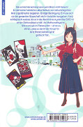 Backcover Summer Wars 3