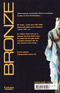 Backcover Bronze - Zetsuai since 1989 10