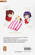 Backcover The World God only knows 16